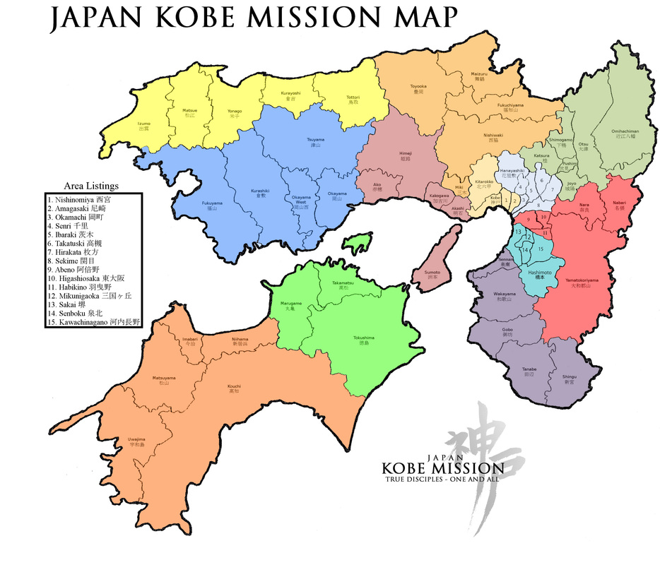 The Japan Kobe Mission Adrianna Bean Shimai Blog